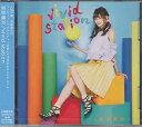 vivid station 初回生産限定盤 / 渡部優衣 【CD、Blu-ray】
