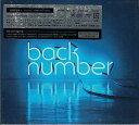 アンコール 初回限定盤A/DVD ver. / back number 【CD、DVD】