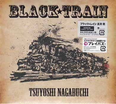 BLACK TRAIN 初回盤 / 長渕剛 【CD、DVD】