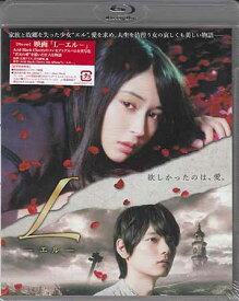 L-エル- 【Blu-ray】