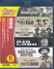 西部劇 ベストバリューBlu-rayセット 【Blu-ray】【RCP】【あす楽対応】