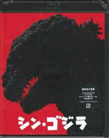 シン ゴジラ 【Blu-ray】