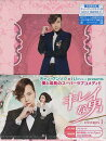 キレイな男DVD-BOX1【DVD】