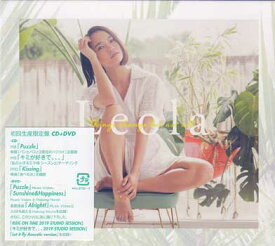 Things change but not all 初回生産限定盤 / Leola 【CD、DVD】