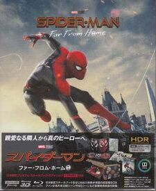 スパイダーマン ファー フロム ホーム 日本限定プレミアム スチールブック エディション 完全数量限定 【Blu-ray】