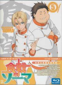 食戟のソーマ Vol.5 初回生産限定版 【Blu-ray】【あす楽対応】