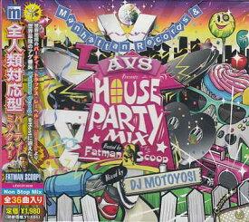 ハウス パーティ ミックス 【CD】
