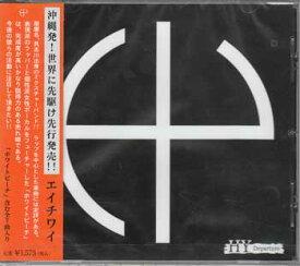 Departure / HY 【CD】