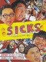 Sicks / SICKS 〜みんながみんな、何かの病気〜 Blu-ray BOX 【Blu-ray】【あす楽対応】