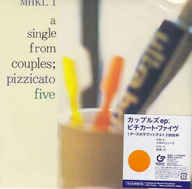 カップルズep 完全生産限定盤 / ピチカート ファイヴ 【レコード】【あす楽対応】