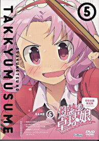 灼熱の卓球娘5 初回生産限定版 【DVD】