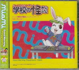 Good morning playground / miami 【CD】