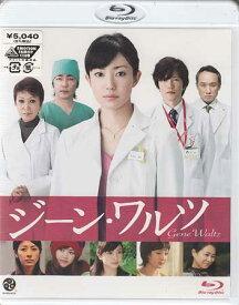 ジーン ワルツ 【Blu-ray】
