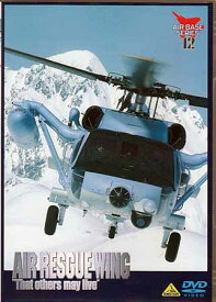 AIR RESCUE WING 航空自衛隊航空救難団 【DVD】