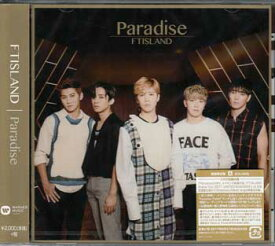 Paradise(初回限定盤A) / FTISLAND