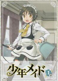 少年メイド 1巻 Blu-ray 【Blu-ray】【あす楽対応】
