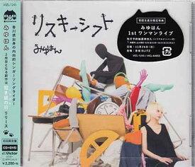 リスキーシフト 初回限定盤 / みゆはん 【CD、DVD】