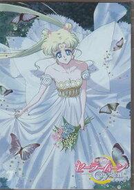 アニメ 美少女戦士セーラームーンCrystal 通常版 7 【DVD】