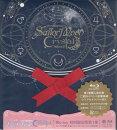 美少女戦士セーラームーンCrystalSeasonIII初回限定版1【Blu-ray】