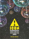 ICON NO MIN WOO 2013クリスマス公演 SPECIAL EDITION 限定生産 【DVD】