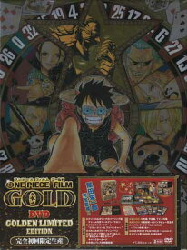 ONE PIECE FILM GOLD GOLDEN LIMTED EDITION 初回限定盤 【DVD】