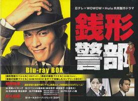 日テレ×WOWOW×Hulu 共同製作ドラマ 銭形警部 Blu-ray BOX 【Blu-ray】