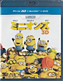 ミニオンズ ブルーレイ+DVD+3Dセット 【DVD、Blu-ray】