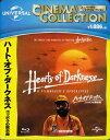 ハート オブ ダークネス コッポラの黙示録 初回限定生産 【Blu-ray】