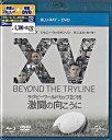 ラグビーワールドカップ2015 激闘の向こうに ブルーレイ+DVDセット 【DVD、Blu-ray】