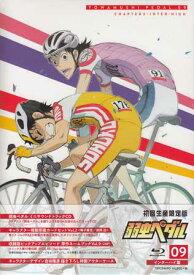 弱虫ペダル vol.9 【CD、Blu-ray】