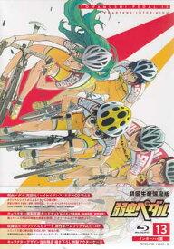 弱虫ペダル vol.13 【CD、Blu-ray】