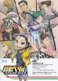弱虫ペダル SPARE BIKE 【Blu-ray】