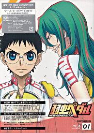 弱虫ペダル NEW GENERATION Vol.1 【Blu-ray】