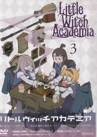 リトルウィッチアカデミア Vol.3 【DVD】