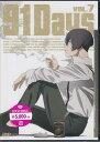 91Days VOL.7 【DVD】【スーパーセール限定 半額】