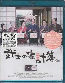武士の家計簿 【DVD、Blu-ray】