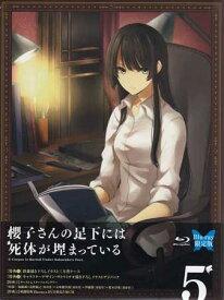 櫻子さんの足下には死体が埋まっている Blu-ray限定版 第5巻 【Blu-ray】