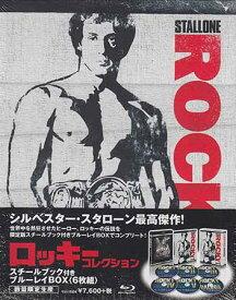 ロッキー コレクション スチールブック付きブルーレイBOX 数量限定生産 【Blu-ray】