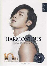 ヒョンビン デビュー10周年記念コレクションDVD HARMONIOUS-HIS MEMORY HIS STORY SINCE 2002 【DVD】【写真集】