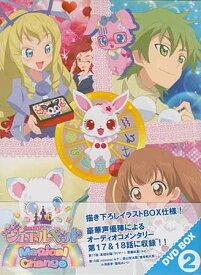 ジュエルペット マジカルチェンジ DVD-BOX2 【DVD】
