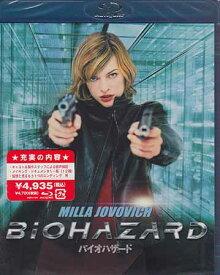 バイオハザード 【Blu-ray】