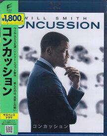 コンカッション 【Blu-ray】