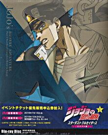 ジョジョの奇妙な冒険 スターダストクルセイダース エジプト編 Vol.1 初回生産限定版 【CD、Blu-ray】