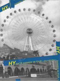 WATTA SHINKER '06 TOUR〜mu-ruiinchu〜 【DVD】