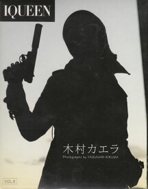 "IQUEEN Vol.6 木村カエラ ""SPY AGENCY"" 【Blu-ray】"