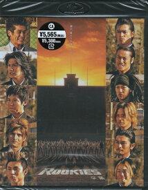 ROOKIES-卒業- 【Blu-ray】