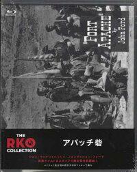 アパッチ砦THERKOCOLLECTION【Blu-ray】