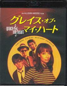 グレイス・オブ・マイ・ハート 【Blu-ray】