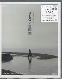 JLG/自画像 ジャン=リュック・ゴダール 【Blu-ray】