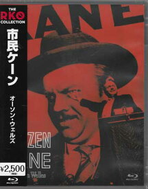 市民ケーン 【Blu-ray】